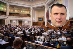 В Раду от 'Слуги народа' зашел бывший соратник Порошенко
