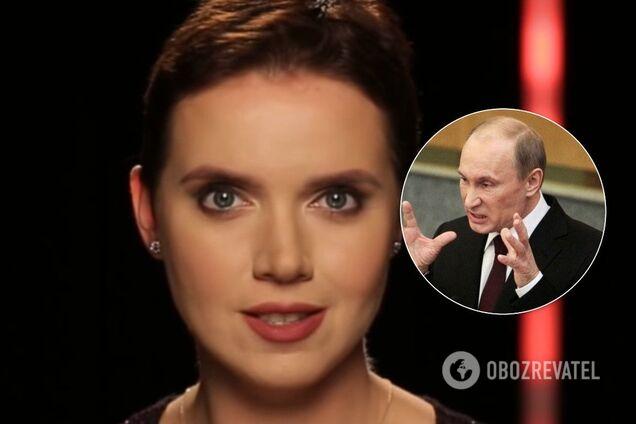 Янина Соколова и Владимир Путин