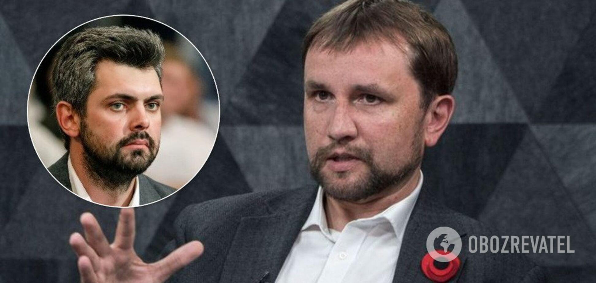 Насолода і задоволення: В'ятрович показав, чим прославився новий глава Інституту нацпам'яті