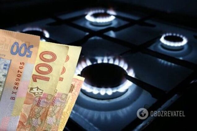 Цена на газ упадет
