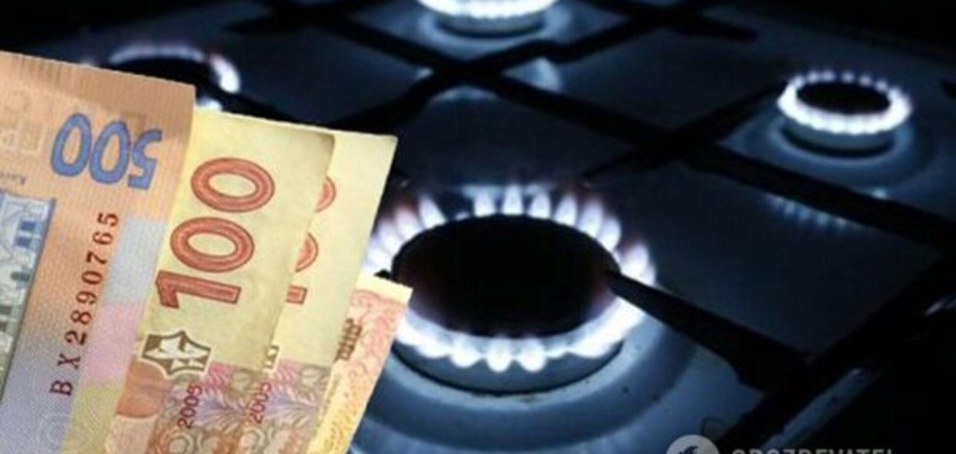 Цена на газ летом упадет в полтора раза