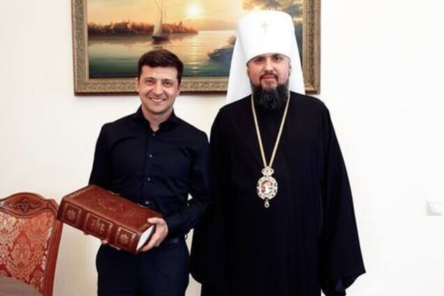 Владимир Зеленский и митрополит Епифаний