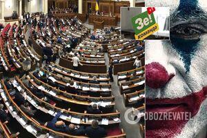Проститутки, мальчики и законы: чем запомнилась Рада Зе за 100 дней работы