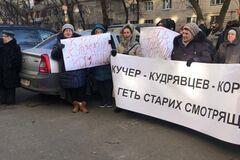 'Кучер – Кудрявцев – Корупція!': у Києві мітингували проти нових призначень ДАБІ