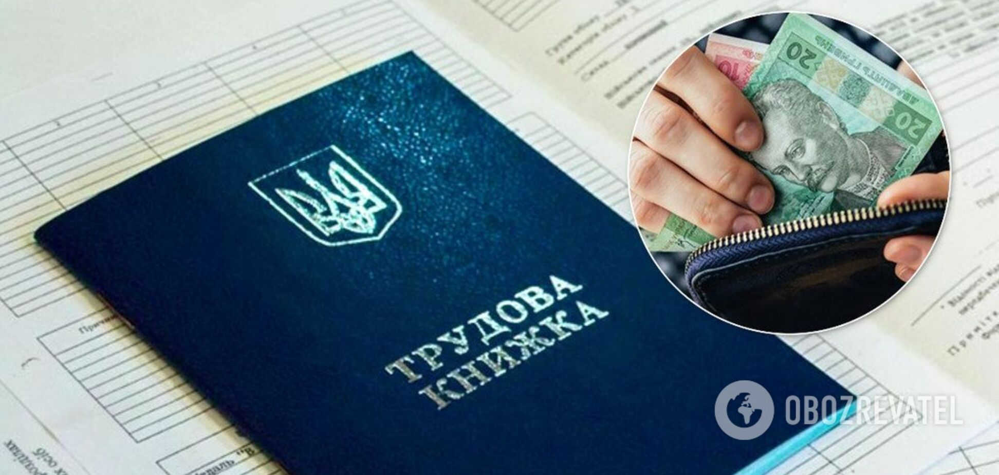 Работа в Украине