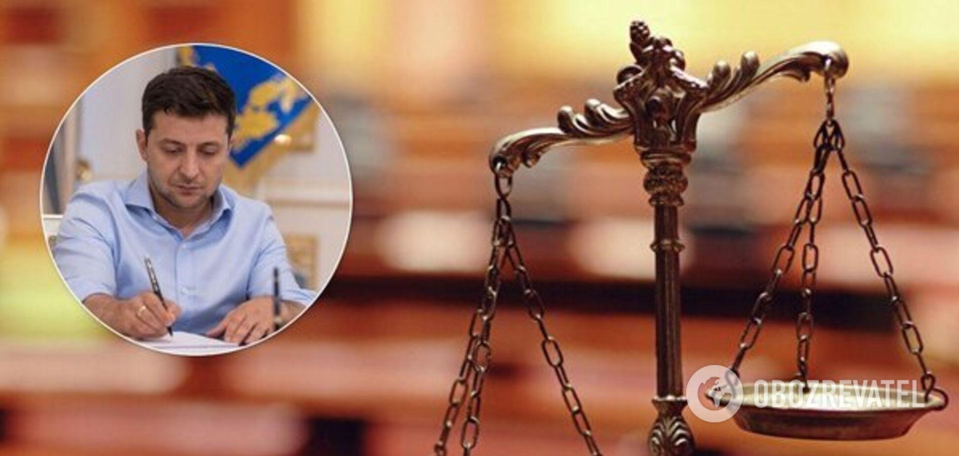 Венеціанська комісія пройшлася по судовій реформі Зеленського