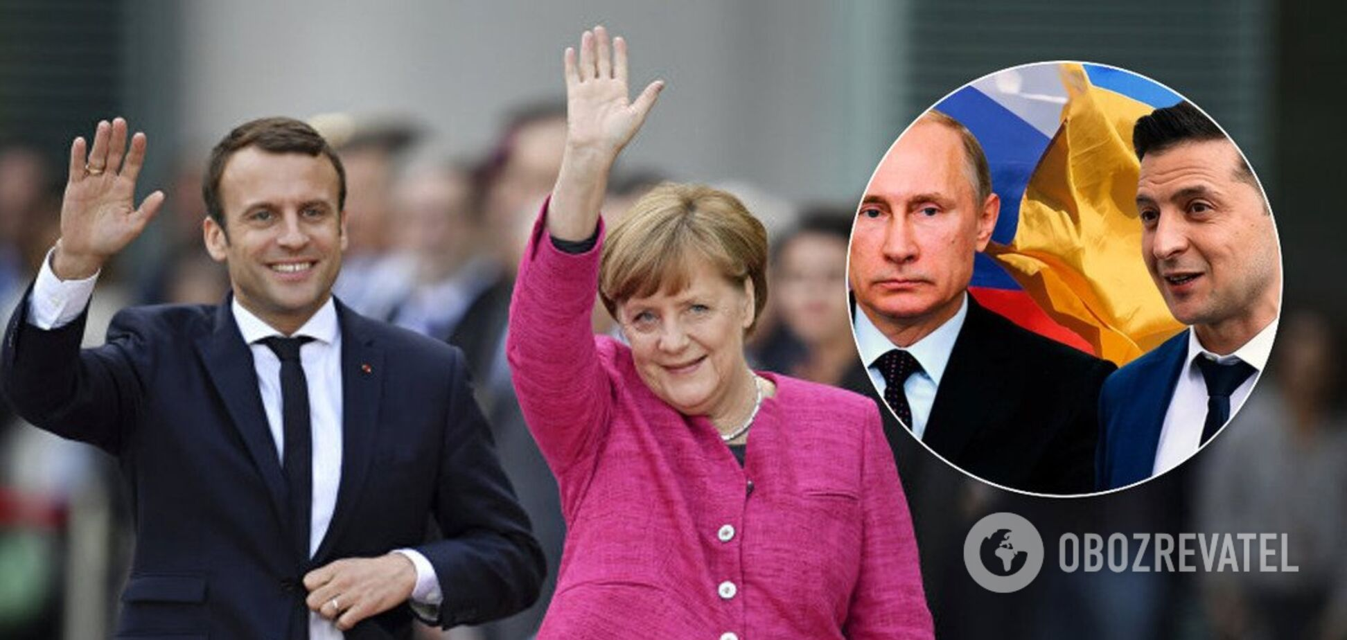 'Нормандский' саммит: названыглавные отличия от 2016 года