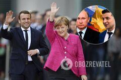 'Нормандський' саміт: названі головні відмінності від 2016 року