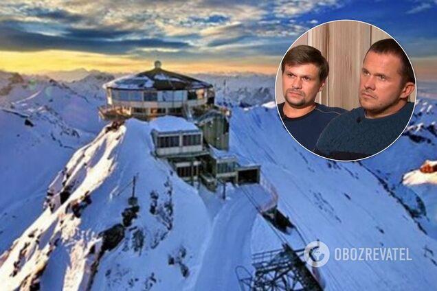 Таємну базу шпигунів Росії в Альпах відвідували отруйники Скрипаля