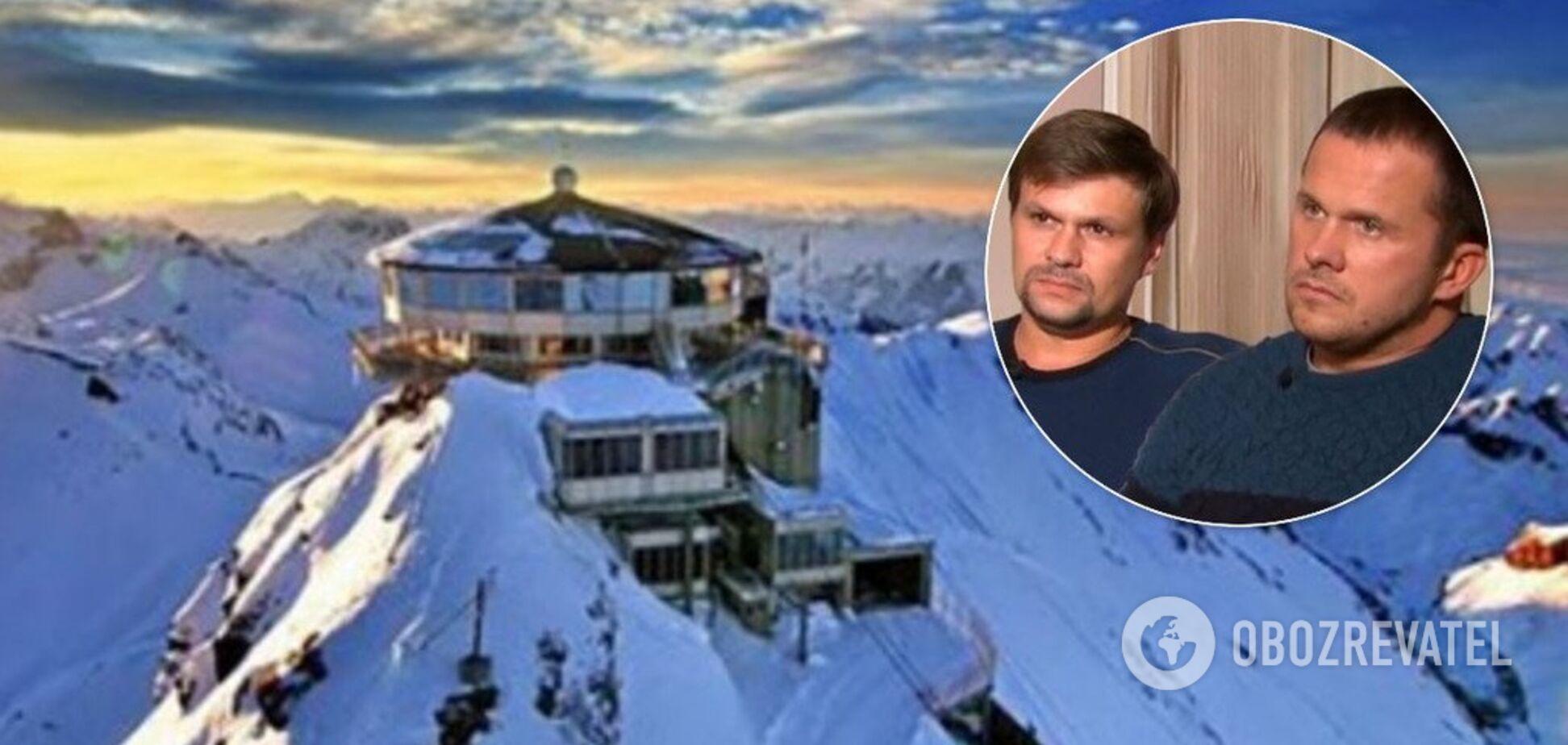 Тайная база шпионов России в Альпах: стало известно, кто посещал