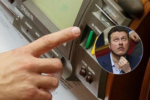 """Рада ликвидировала коррупционную """"схему Яценко"""""""