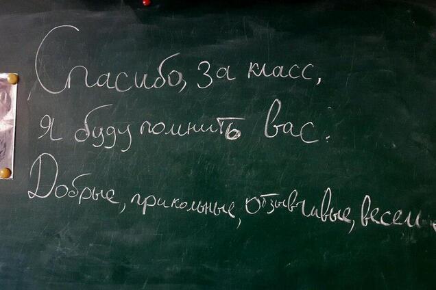 В Днепре школьник оставил записку и пропал