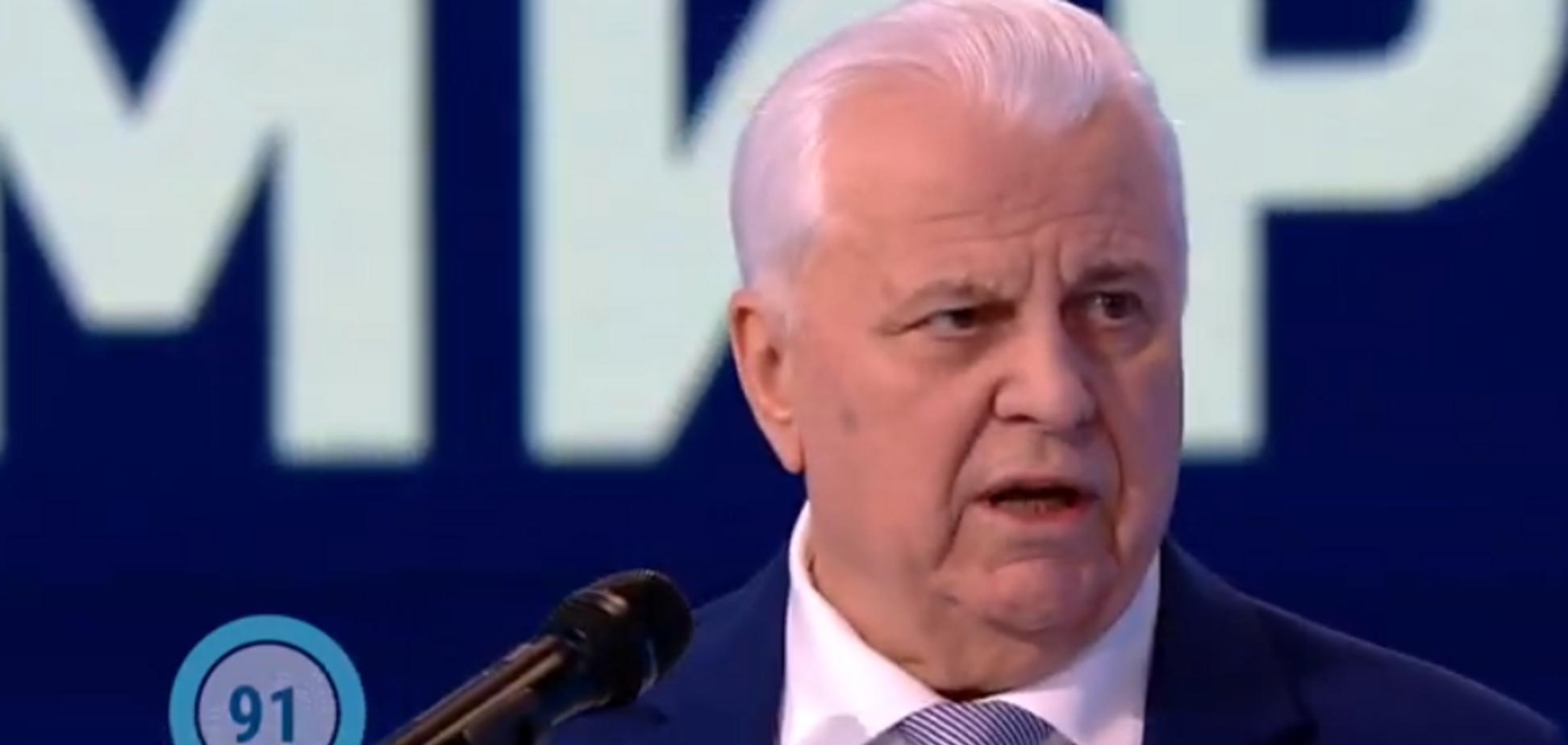 Кравчук жостко звернувся до Порошенка, Вакарчука і Тимошенко