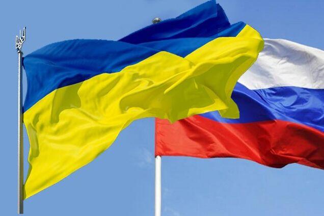 Ілюстрація. Прапори України і Росії