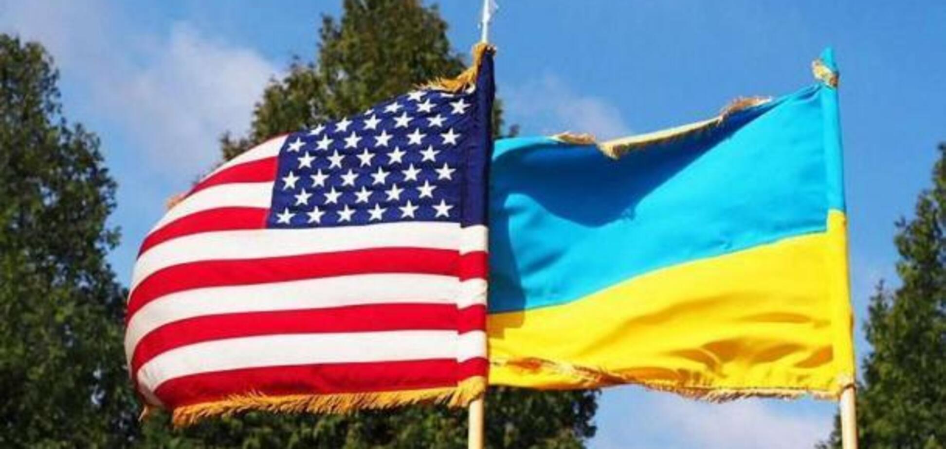 США – Украина