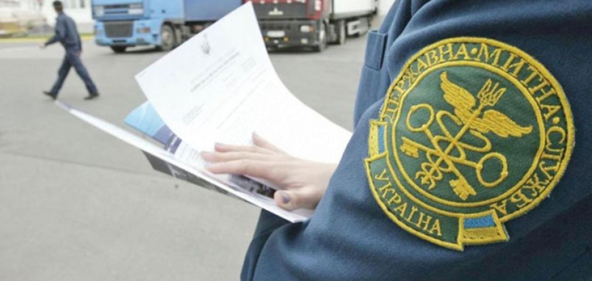 В Украине запустили новую таможенную службу