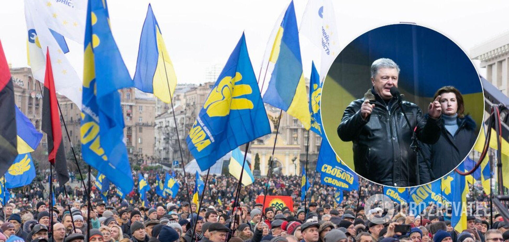 Як відбувся Майдан проти капітуляції у Києві: фоторепортаж OBOZREVATEL