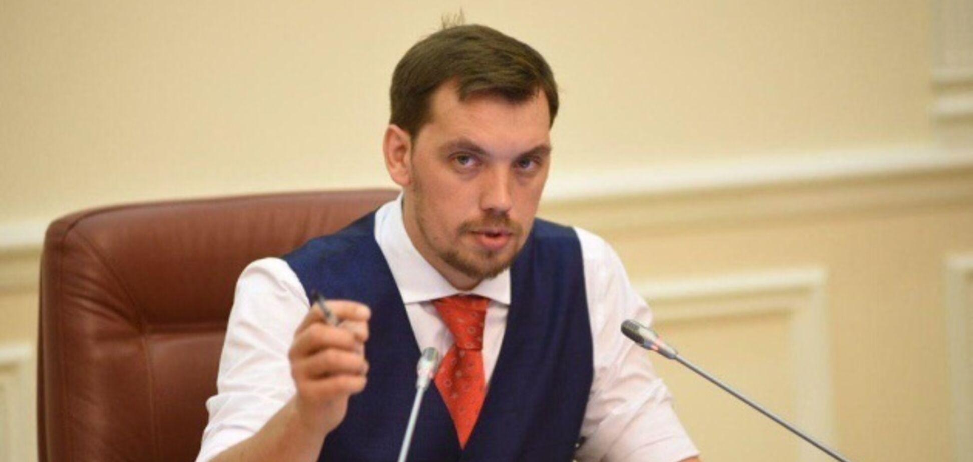 Гончарук прояснив ситуацію з газом із Росії