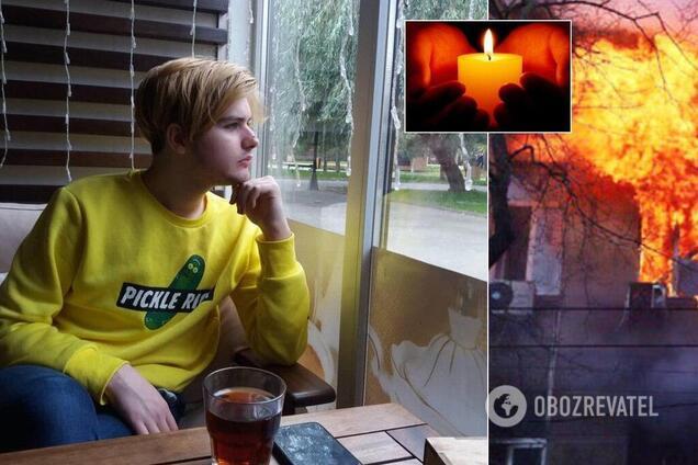Опознали еще одного студента, погибшего при пожаре в Одессе