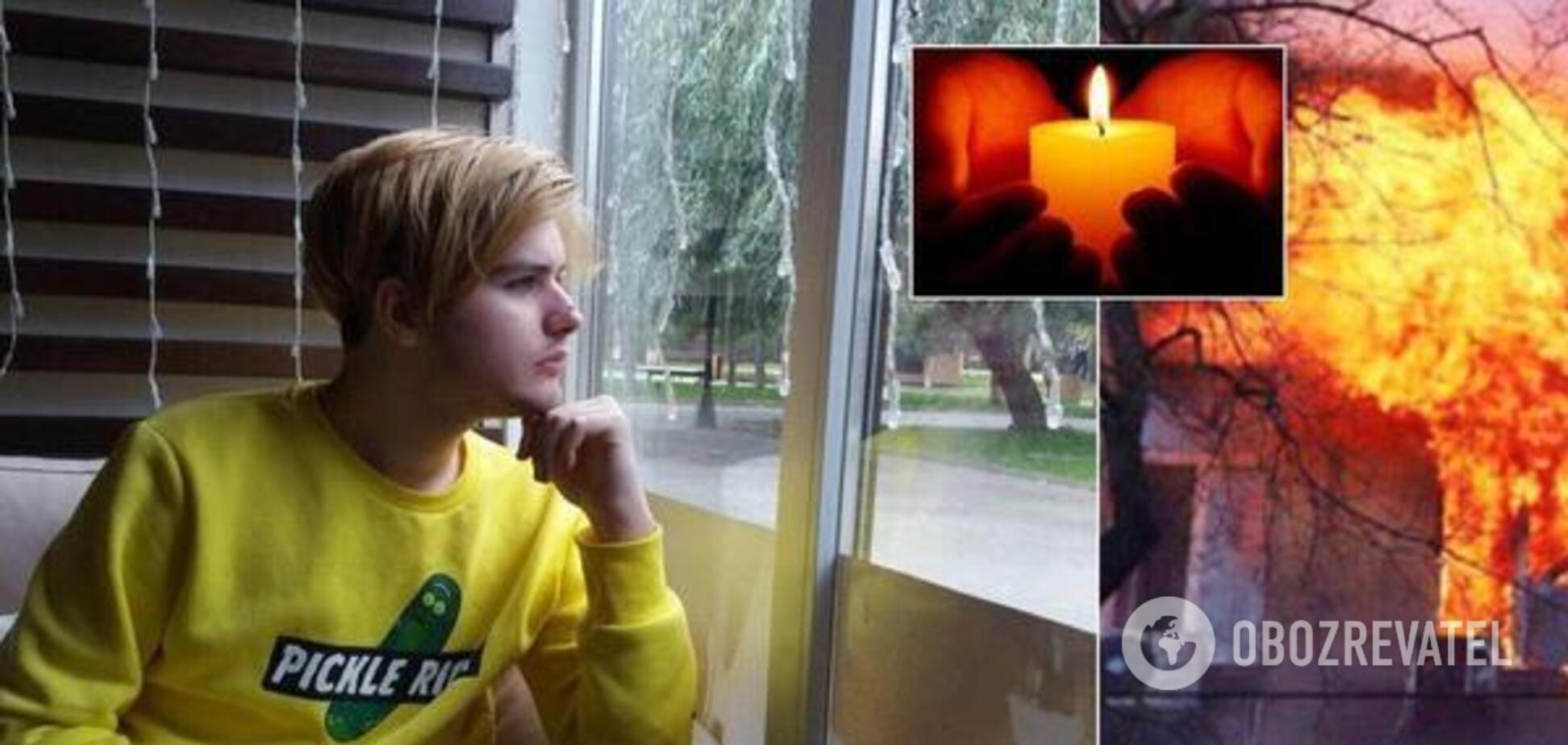 Родные погибшегов Одессе студента растрогали воспоминаниями