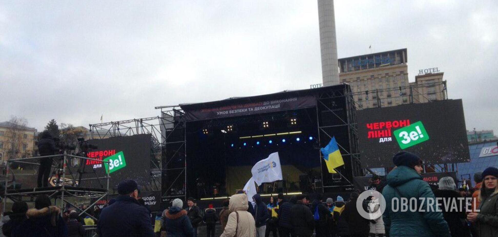 У Києві відбувся Майдан проти капітуляції: усі подробиці