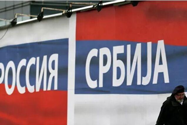 В Сербии Россию назвали самым близким союзником