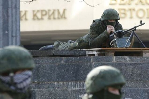 Окупація Криму
