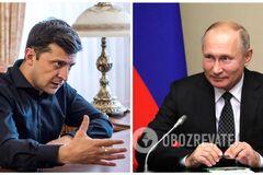 Обговорять газ: з'явилися імена нових учасників зустрічі Путіна й Зеленського