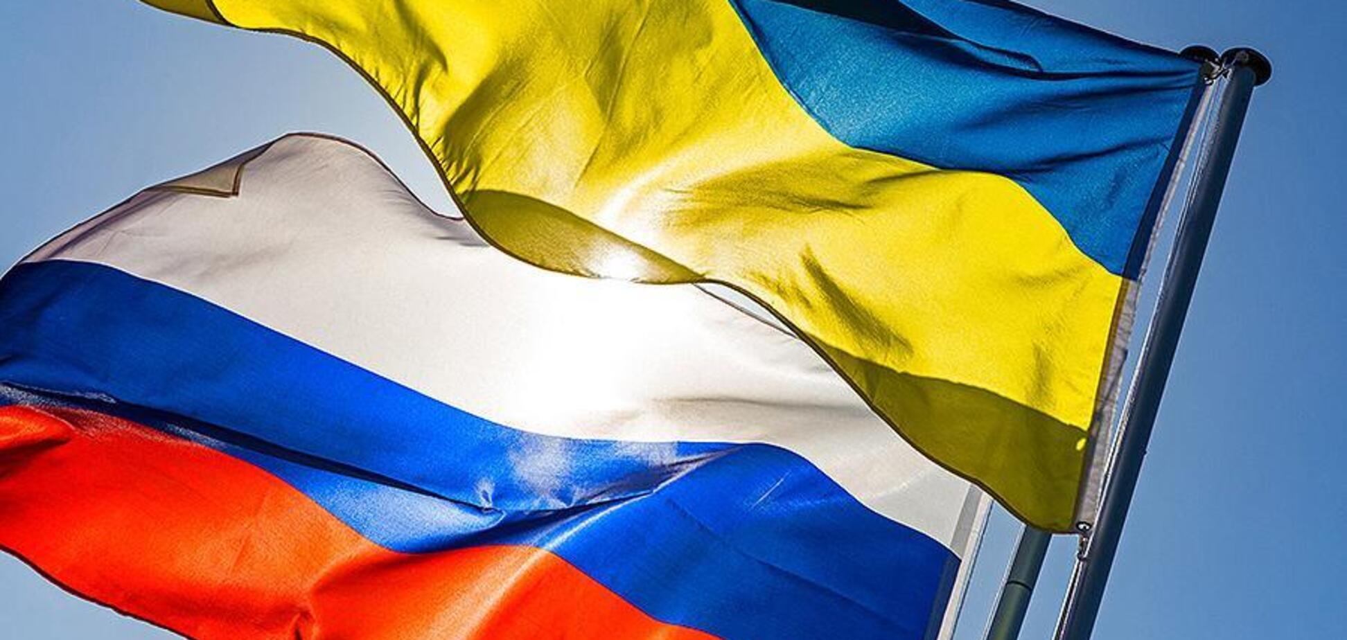 Росія виставила рахунок Україні на $4,5 млрд: за що вимагають гроші
