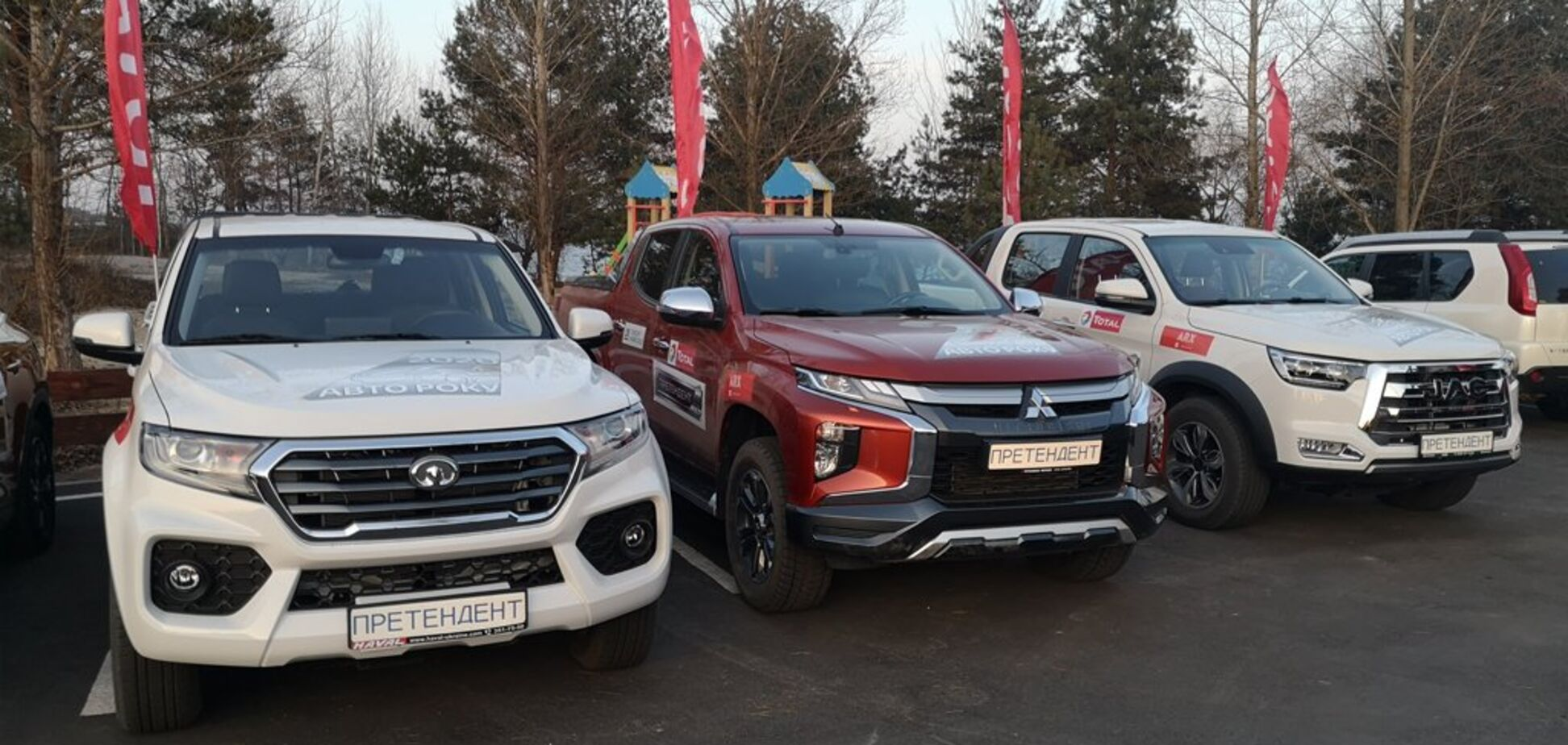 Стартовало голосование за 'Автомобиль года в Украине 2020'
