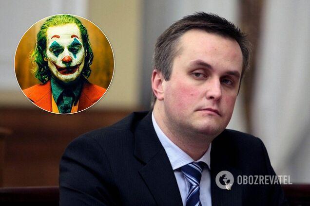 Холодницький розсекретив листування із Джокером