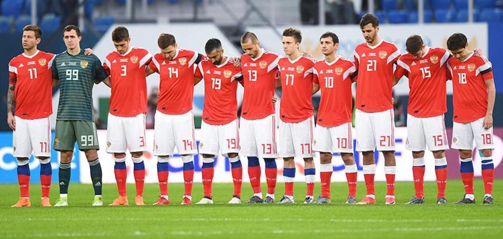 Рішення ФІФА: названа 'шпарина' для участі Росії в ЧС-2022 з футболу