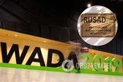 WADA против России: что произошло и что ждет РФ после дисквалификации