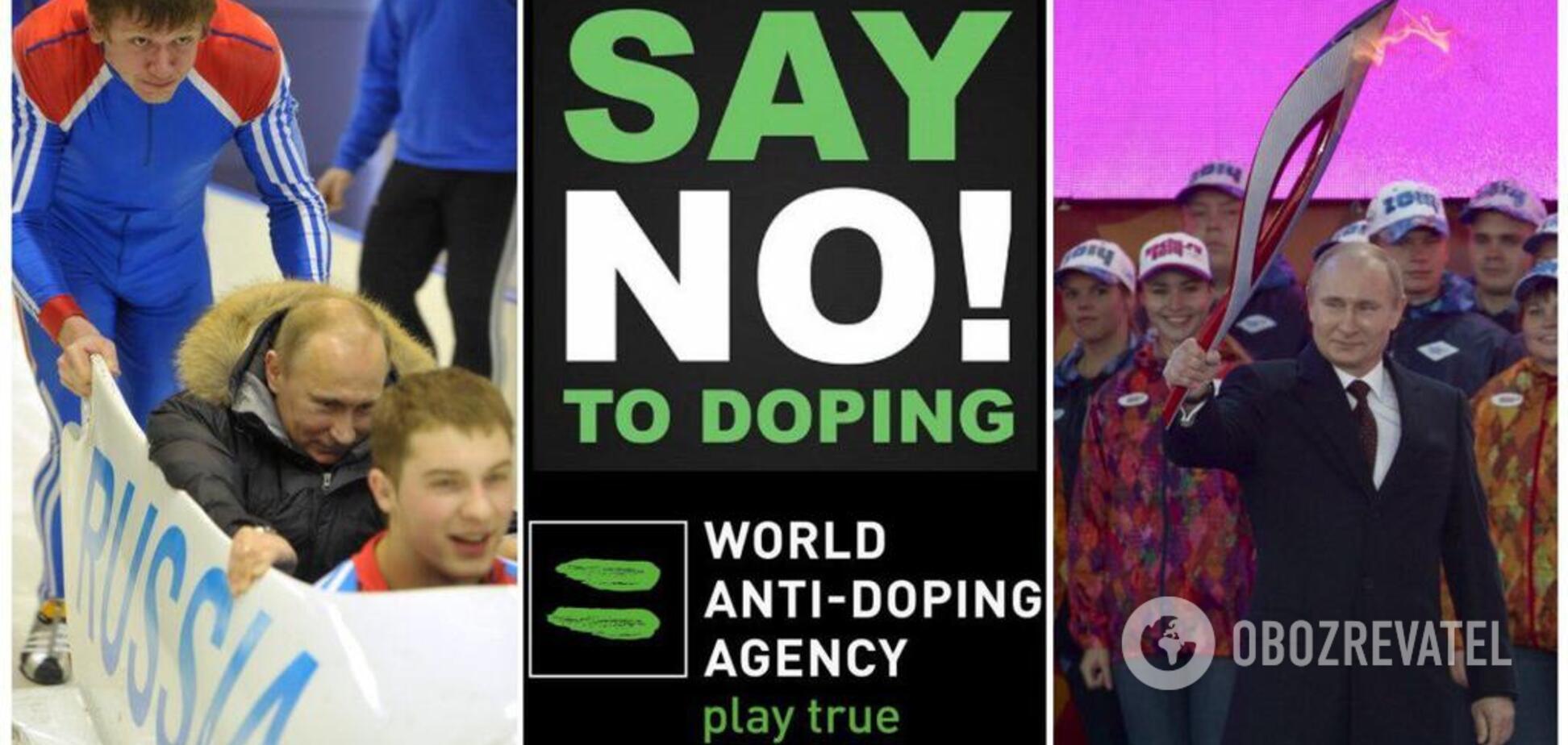 Россию отстранили от Олимпийских игр и чемпионатов мира