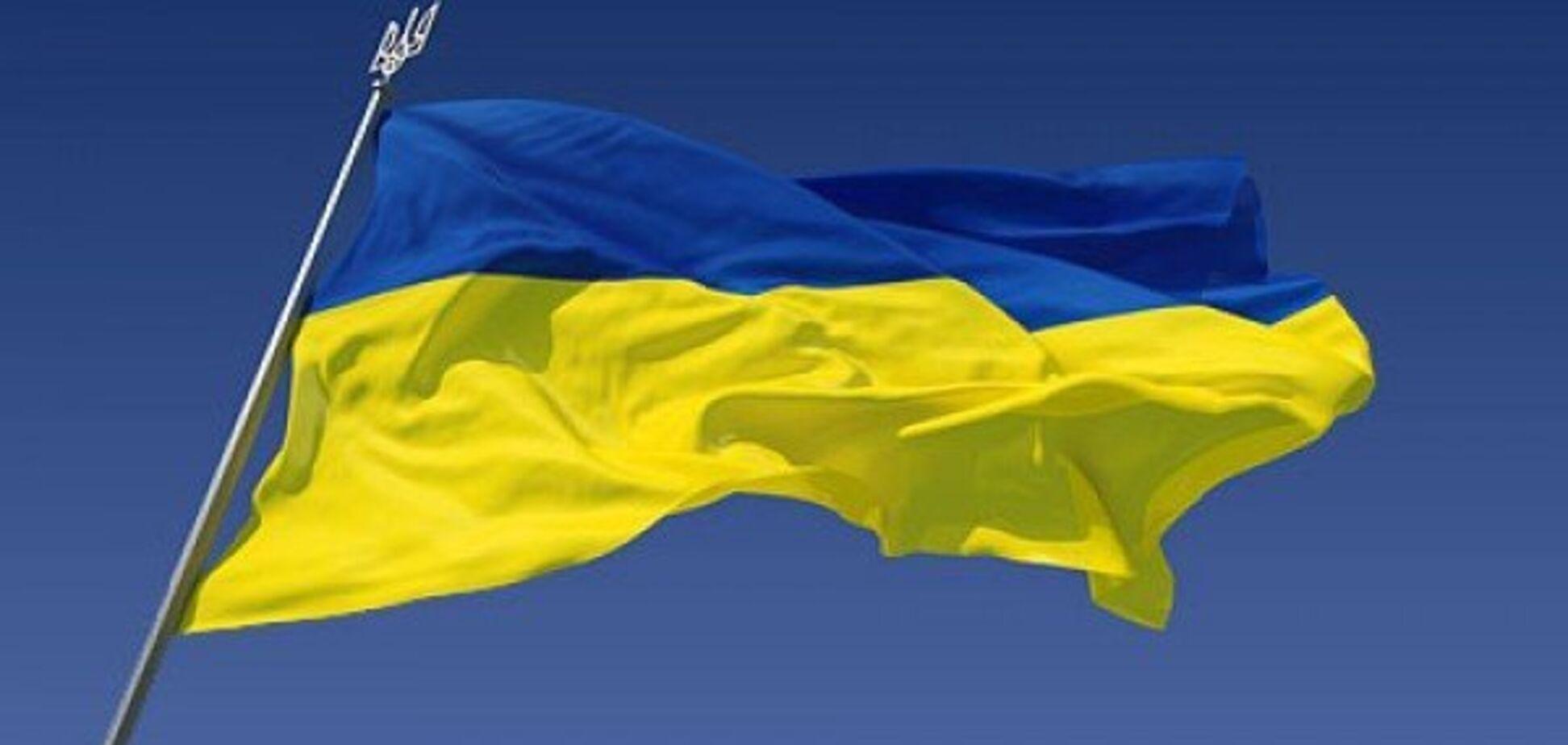 Боротьба з відмиванням грошей: Україна заручилася потужною підтримкою країни ЄС