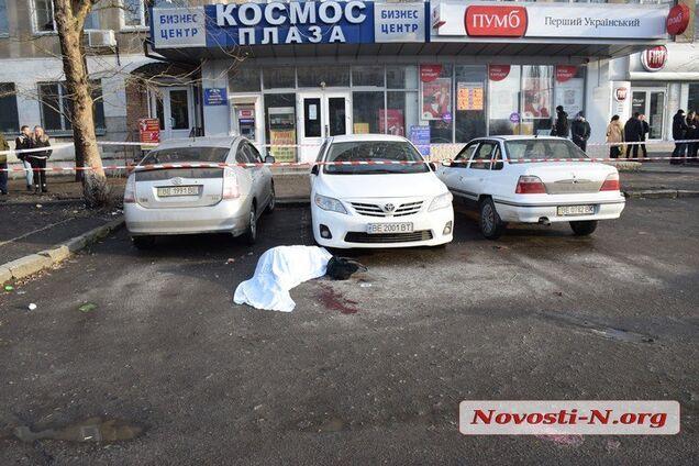 Расстрел в Николаеве