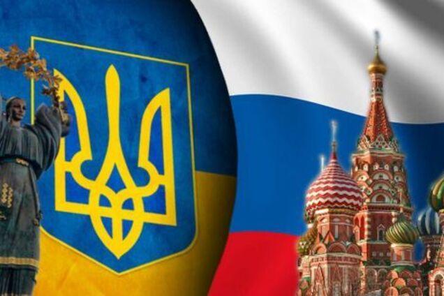 Судьба России: появился прогноз, связанный с Украиной photo