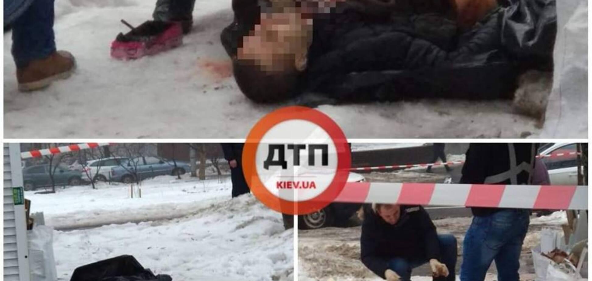 В Киеве посреди улицы обнаружили окровавленный труп: все подробности