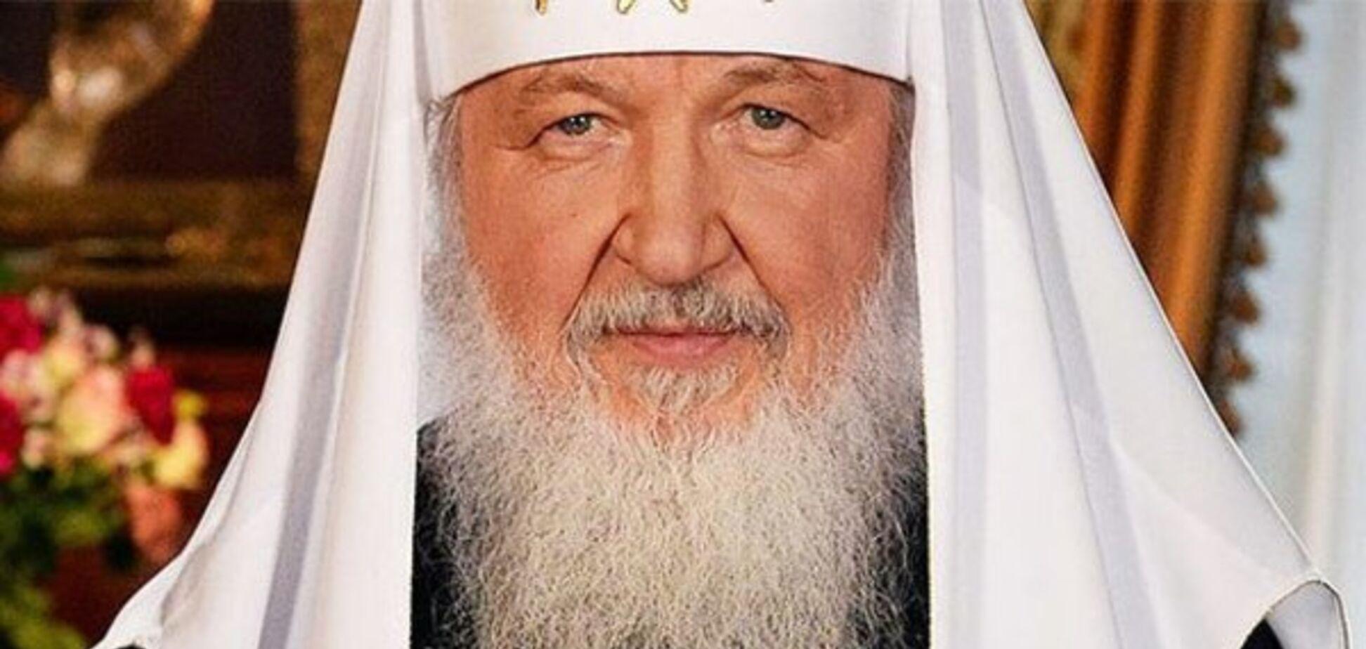 ''Кремлівську зірку за хрест видають'': в Україні висміяли гучну заяву патріарха Кирила