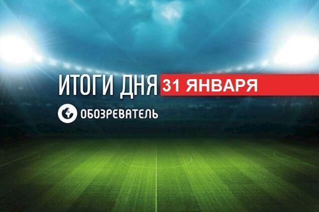 Ломаченко лишат титула: спортивные итоги 31 января photo