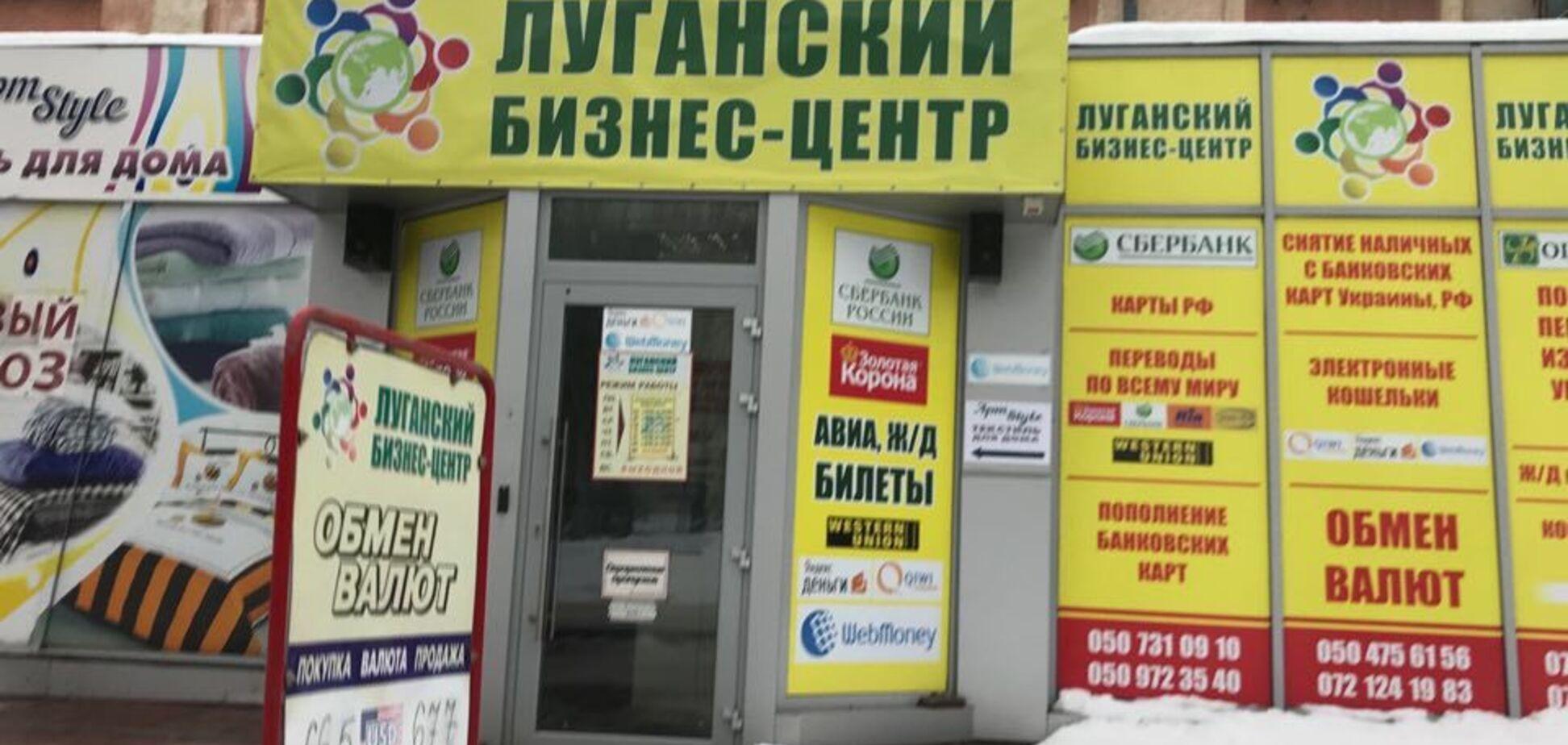 Рвуться в Україну: жителі Луганська зробили зізнання про життя за окупантів Росії
