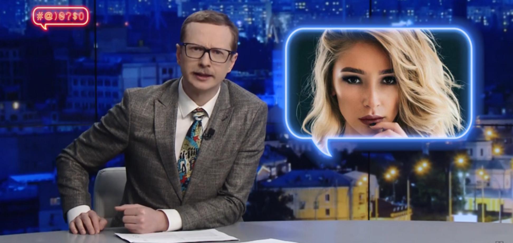 ''15 см — не вирок'': український ведучий яскраво затролив заборонену зірку ''Орла і решки''
