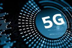 5G в Украине: стало известно, когда намечен прорыв
