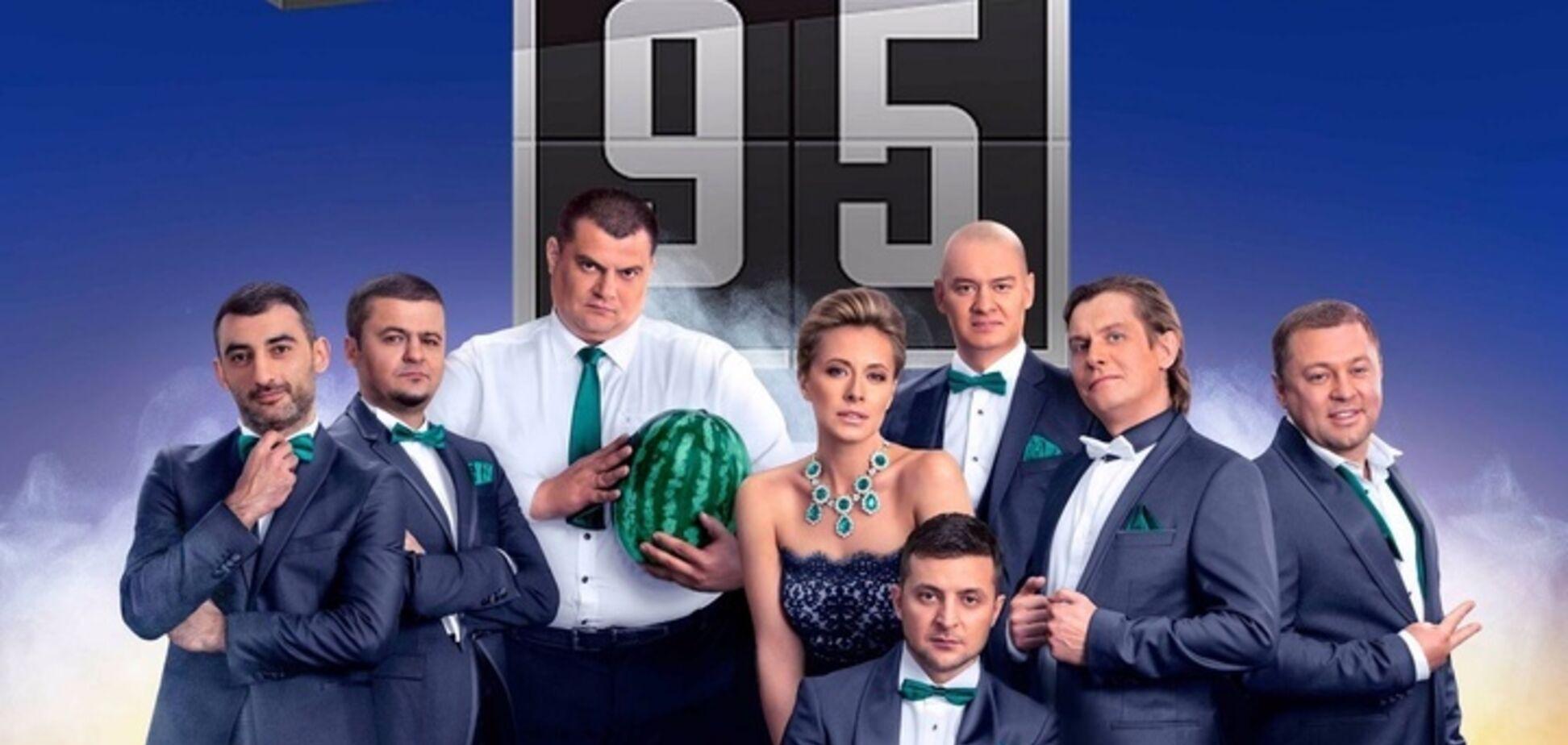 ''У нас такого шоу бути не може'': в Росії позаздрили зухвалості ''95 Кварталу''