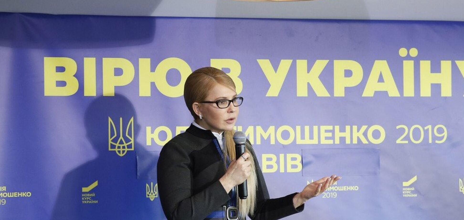 Тимошенко назвала три конкретні кроки для забезпечення українців житлом
