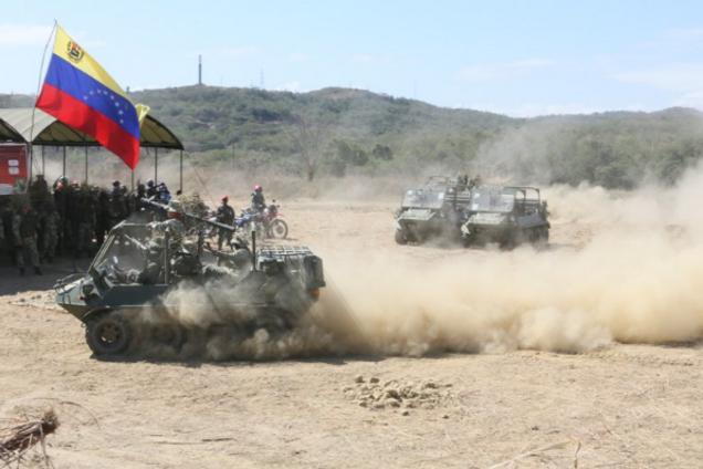 Мадуро пішов на масштабну військову провокацію