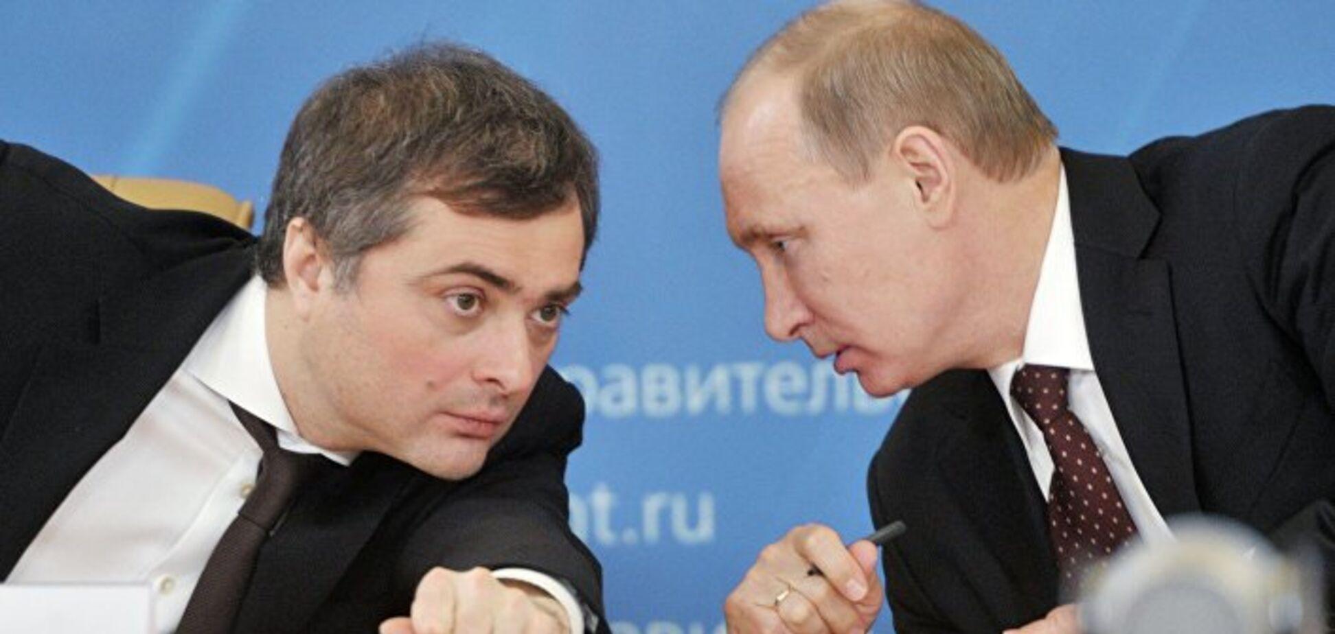 Портников оценил слова Суркова и пояснил, как РФ хочет 'изнасиловать' Украину