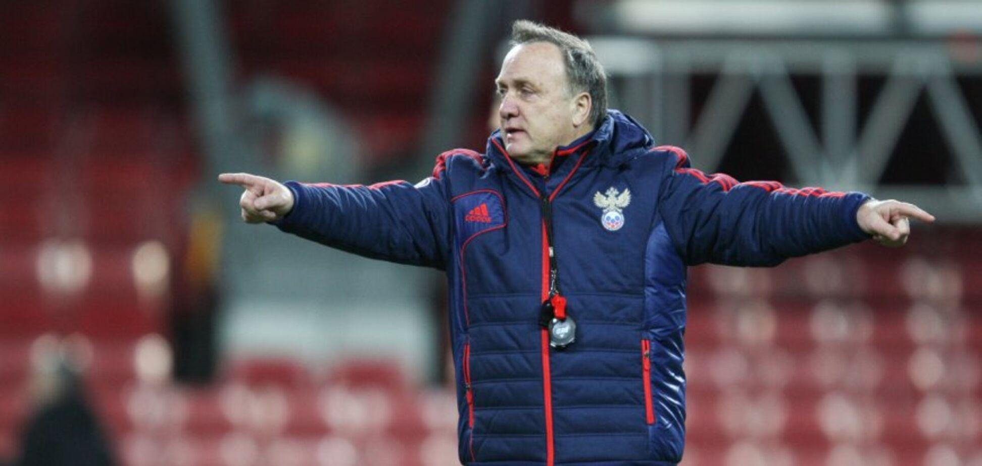 ''Если Аршавин — Месси'': экс-тренер сборной России отметился неожиданным заявлением