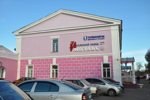 "Завод ""Укроборонпрома"" за 227 млн заказал корейские станки вдвое дороже рынка"