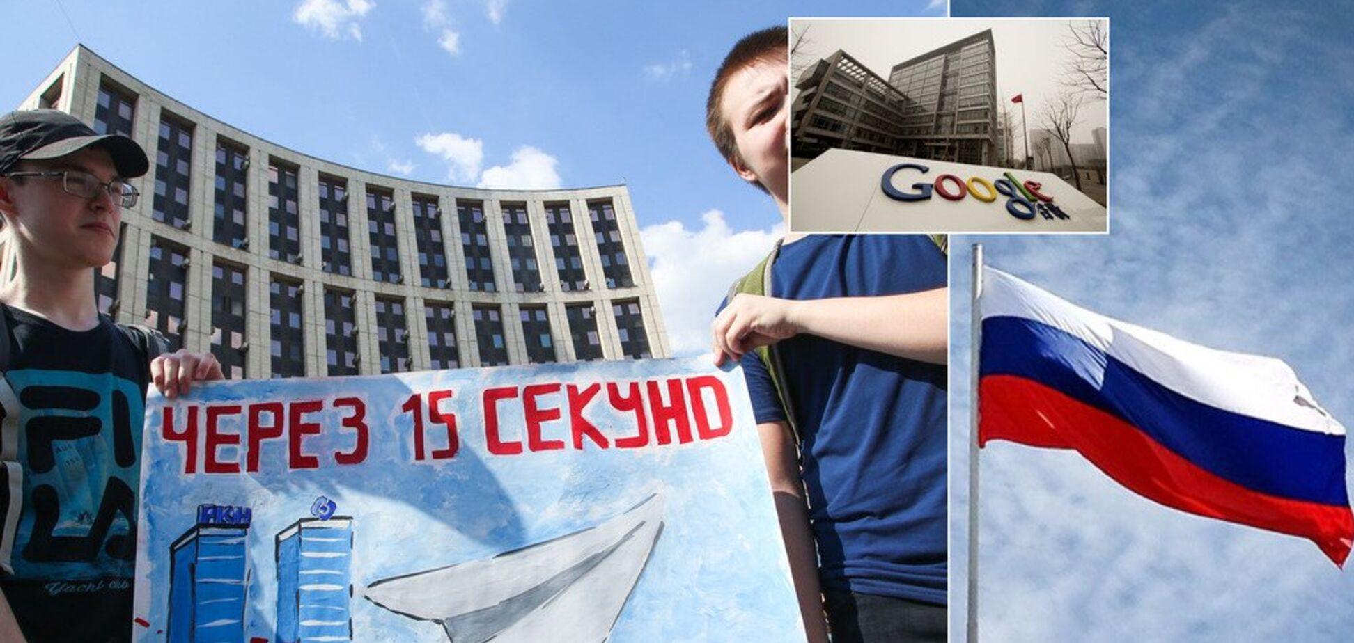 В России хотят отключить интернет: партия Путина готовит радикальный шаг
